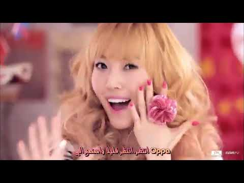 YouTube   Girls Generation SNSD   Oh! {Arabic Sub}