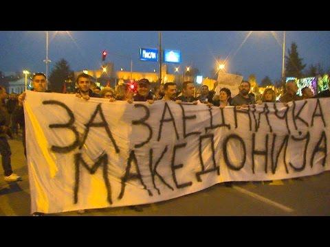 Протест на иницијативата  ЗА ЗАЕДНИЧКА МАКЕДОНИЈА (28 02 2017)