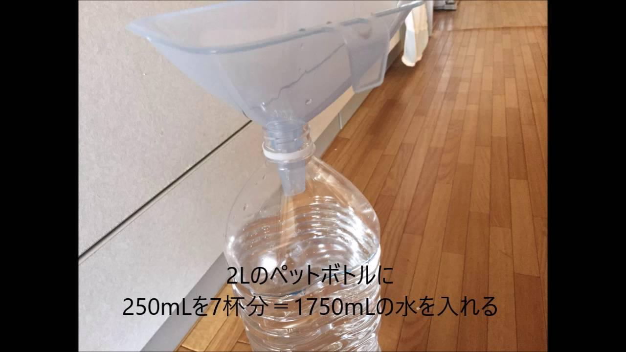 作り方 液 シャボン 玉