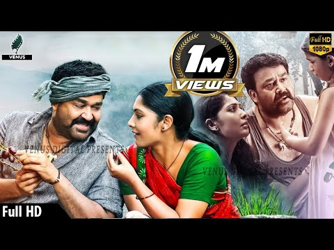 Manyam Puli Telugu Teaser 2016 | Manyam...