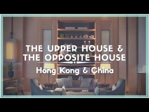 Celestielle #170 The Upper House, Hong Kong & The Opposite House, Beijing, China