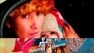 Мужское / Женское - Мамаша сУралмаша.  Выпуск от18.01.2017