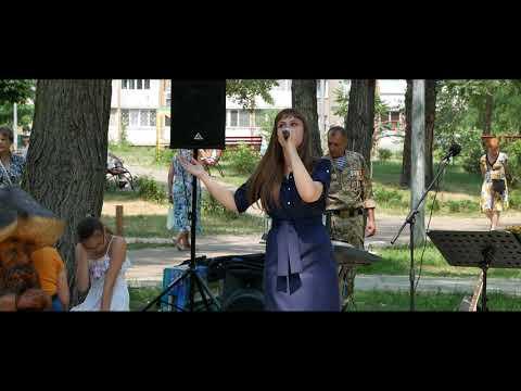 2019 .06. 23 . Ярина Нечипорук  - Чорна квітка.
