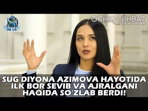 Sug'diyona Azimova Hayotida Ilk Bor Sevib Va Ajralgani Haqida So'zlab Berdi!