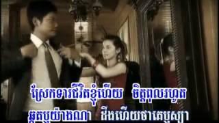 RHM Preap Sovath - Yub Nis Yub Sa Ek (Karaoke)