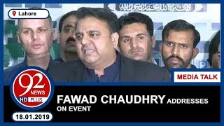 Information minister Fawad Chaudhry media talk in Lahore  | 19 January 2019 | 92NewsHD