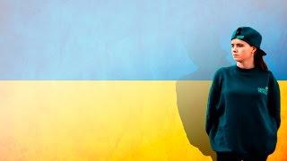 До чего МС Анюта довела Украину?