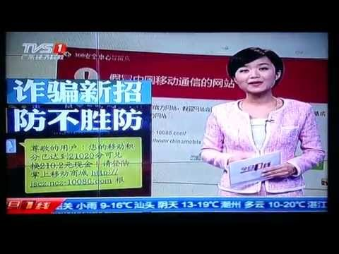 Tax bonded shop + New cheating way in China