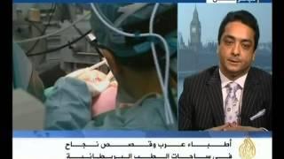 Al-jazeera TV Interview Dr Ayham Al-Ayoubi about his career in the UK.