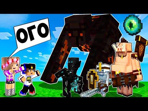 Майнкрафт но 40 Обновлений которые НОТЧ хотел добавить в Майнкрафте Троллинг Ловушка Minecraft