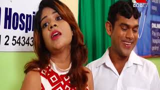 Medi Sina Sirasa TV 04th November 2017 Thumbnail