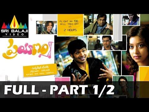 Prayanam Telugu Full Movie Part 1/2 | Manchu Manoj, Payal Ghosh  | Sri Balaji Video