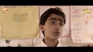 Download Video Billu - Trailer | Latest Film 2018 | Vardhman Music MP3 3GP MP4