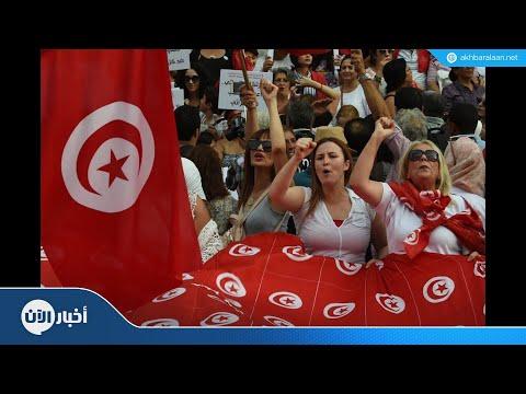 احتشاد الآلاف في تونس على إثر قانون المساواة بالإرث  - نشر قبل 58 دقيقة