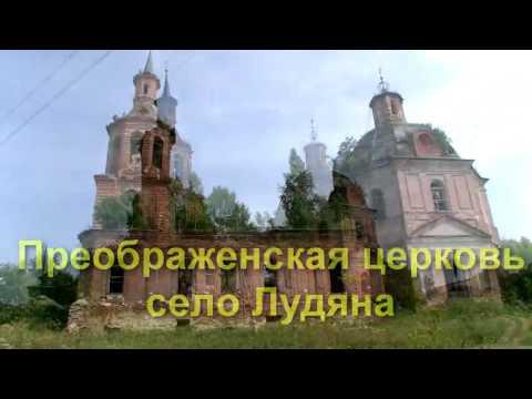 Православные храмы Нолинского районаотчёт по съёмкам