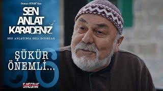 Osman Hoca'dan Şükür hikayesi… - Sen Anlat Karadeniz 36.Bölüm