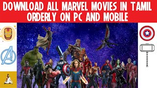 How To Download All MARVEL Movies in Tamil Orderly on Pc and Mobile | TECH TALK TAMIZHA | TamilYogi
