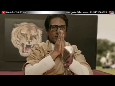 How Nawazuddin Siddiqui became THACKREY?| Trailer Launch| Amrita Rao| #BollywoodHappening| Joinfilms Mp3
