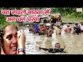 बिहार में आई बाढ़ का दर्द भरा गीत Bhojpuri Song BHojpuri Song Praveen Samrat