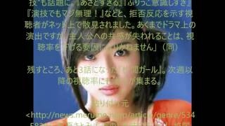 石原さとみ主演の『地味にスゴイ! 校閲ガール・河野悦子』(日本テレビ...