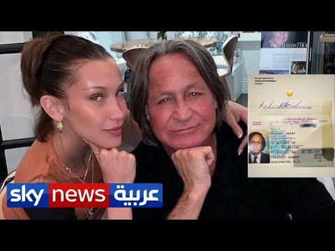 انستغرام يعتذر لبيلا حديد عبر سكاي نيوز عربية بسبب حذف صورة جواز سفر والدها | منصات