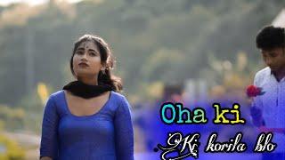 Majhe Majhe Tobo Dekha Pai By Borno Chakroborty | Ravindra Sangeet | Fusion -1 |