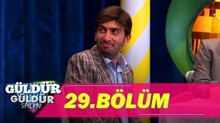 Güldür Güldür Show 29.Bölüm (Tek Parça Full HD)