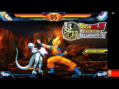 Dragon Ball Z: Extreme Butoden - Citra Emulator (CPU JIT) [1080p 60 FPS - Full Z Story] Nintendo 3DS - 동영상