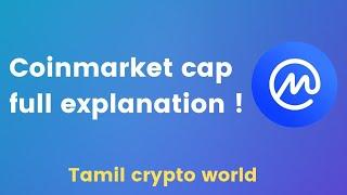 Coinmarket Cap full explanation - Tamil  |How to analyse crypto currency?|Tamil crypto world