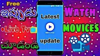 Mx player latest update live tv and movie watch #allinonetelugutech