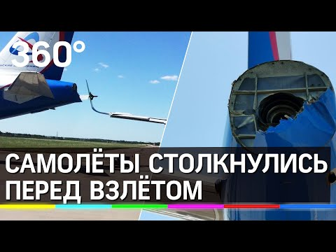 Два самолёта столкнулись перед взлётом в Пулково