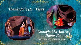 Laksmi Devi - Ghunghat Ki Aad Se Dilbar Ka