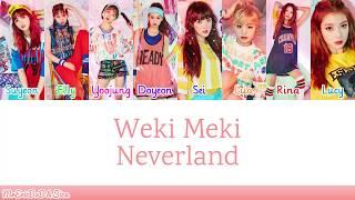 Weki Meki - Neverland