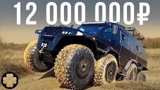 Годзилла 8x8 из России больше КАМАЗа - «Шаман» за 12 млн рублей! #ДорогоБогато №38