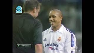 Реал 2-2 Локомотив. ЛЧ УЕФА 2002/03 2-й групповой этап - Группа C. Обзор матча