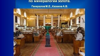 видео Музеи Подмосковья