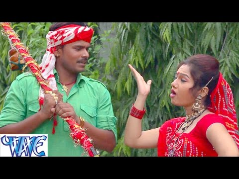 HD Chal Chal जलवा धारे - Devghar Ke Mahima | Parmod Premi Yadav | Bhojpuri Kanwar Bhajan 2015
