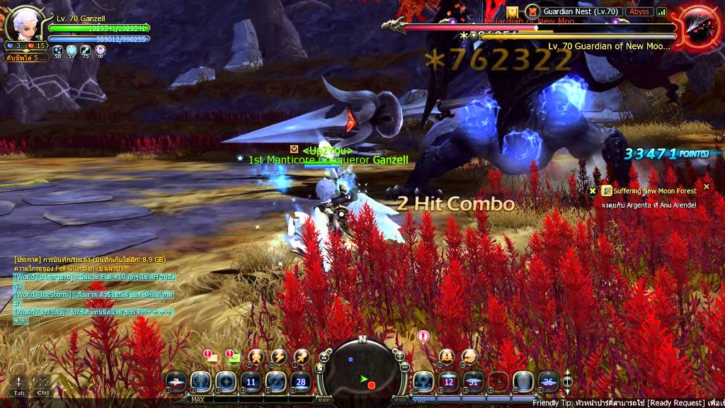 Dragon Nest CN Guardian T4 Build | GuideScroll