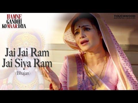 Jai Jai Ram Siya Ram (Bhajan) - Hamne Gandhi Ko Maar Diya |  By Naeem A Siddiqui