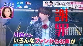 ゲスの極み乙女の川谷絵音さんが、 単独ライブでベンチャーとの不倫騒動...