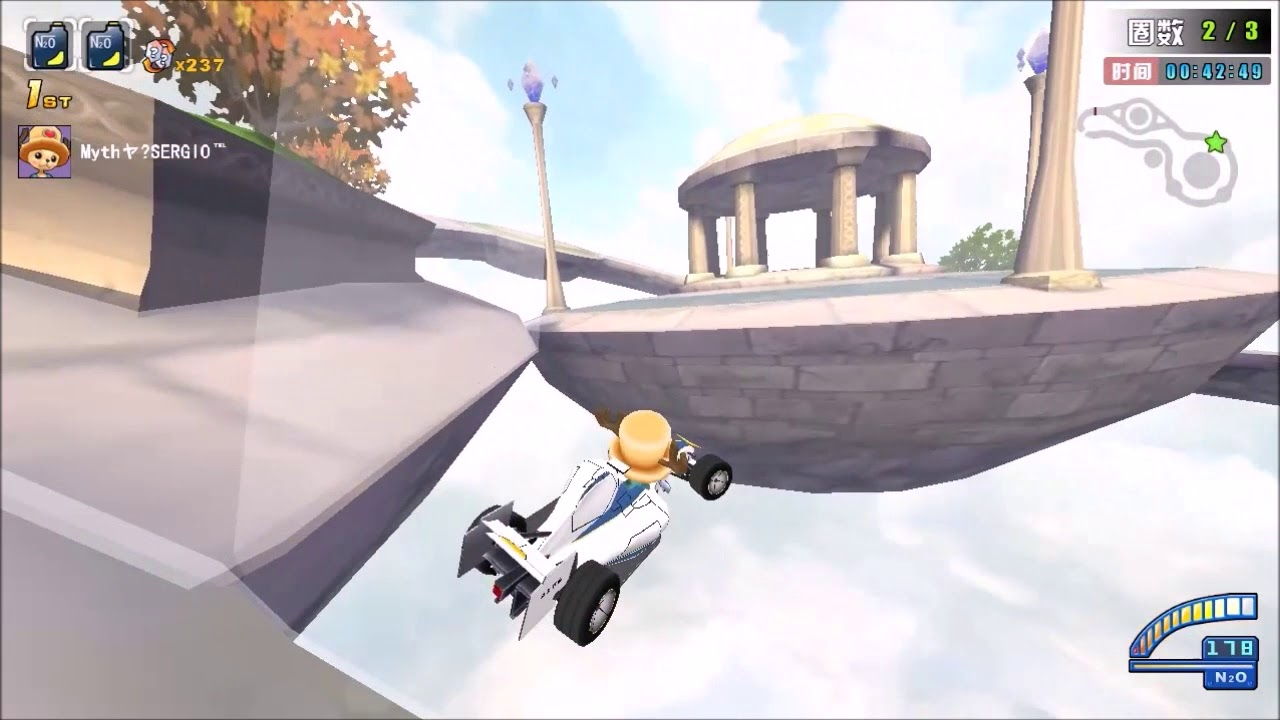 Crazy Kart 2018 Cloud Temple 180 1 27 By Sergio Youtube