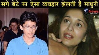 सगे बेटे का ऐसा व्यवहार झेलती हैं माधुरी दीक्षित, सरेआम बच्चों ने की लड़ाई..! Madhuri Dixit