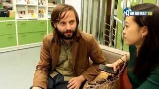 Дмитрий Яковлев о фестивале ''Бумфест''
