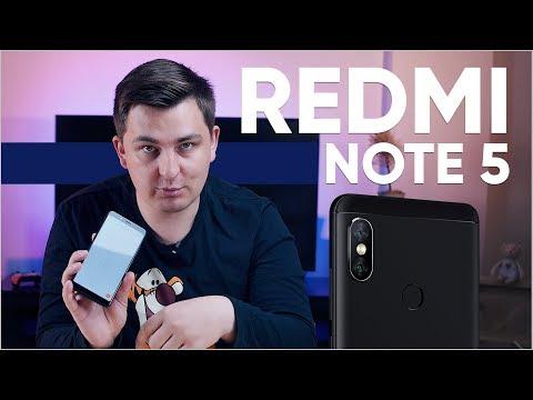 Xiaomi Redmi Note 5: распаковка и первые впечатления. Неоднозначный смартфон.