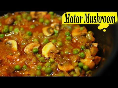 Matar Mushroom Recipe Full HD