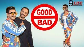 Ranveer Singh ने Box Office India की 9th Anniversary Issue Launch पर किया धमाल   Ranveer Spotted
