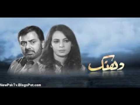 Dhanak ptv drama title song  Ptv Home we love pak dramas 2