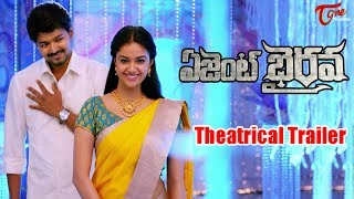 Agent Bairavaa Theatrical Trailer || Vijay, Keerthy Suresh, Jagapati Babu