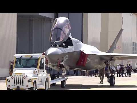 A'17 三沢基地航空祭 (初撮り!! B-1B F-35B)