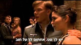 תיאטרון בשואה – Theatre in the Holocaust